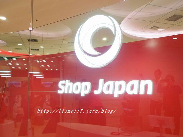無くなり次第終了!ショップジャパンのアウトレットセール開始