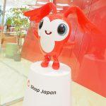 ショップジャパンのキャンペーン情報