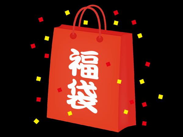 三越・伊勢丹オンラインストア先行販売「年末福袋」