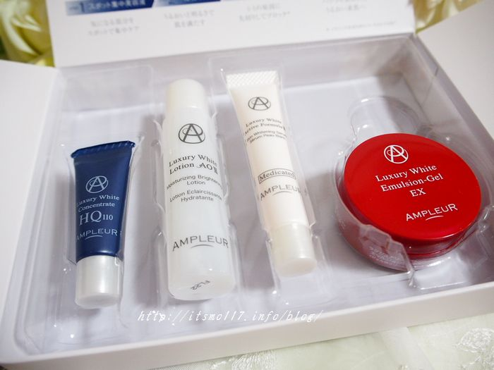 美容マニアがアンプルールを使うわけ、新ラグジュアリーホワイトレビュー報告