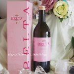 女性の美容ダイエット「ベルタ酵素」飲み方次第で健康維持強化へ!