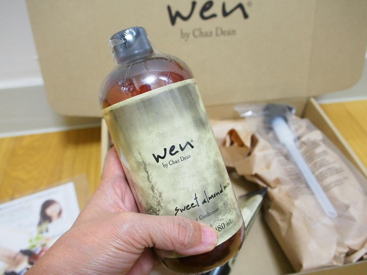 泡の出ないシャンプー「ウェン」サロン発のヘアケア革命、アーモンドを使ったレビュー