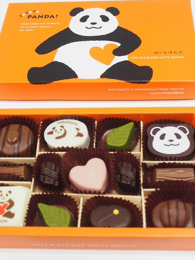 大丸松坂屋オンラインショッピングのバレンタインチョコレート特集のオンラインショップ、その②
