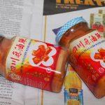 シンガポールで買ったチャイナ系お土産